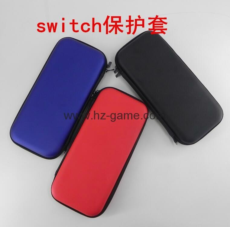 原裝NintendoSwitch主機保護包任天堂switch保護nintendoswitch 1