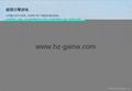 厂家直销PXP316位掌上游戏机儿童游戏机PVPPSP游戏机自带游戏 17
