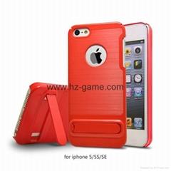 新款iphone8/X漸變全包手機殼 蘋果7plus全包磨砂360硬殼手機保護套