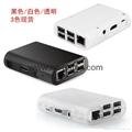 原装树莓派3代B型 Raspberry Pi 3 Model B 板载wifi和蓝牙 17