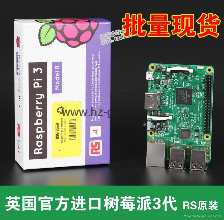 原装树莓派3代B型 Raspberry Pi 3 Model B 板载wifi和蓝牙 4