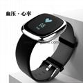 2017 new P2 heart rate blood pressure exercise step waterproof smart bracelet 2