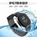 2017 new P2 heart rate blood pressure exercise step waterproof smart bracelet