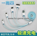 Four-in-one multi-function data cable universal charger line USB charging line