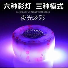 新款無線藍牙音箱戶外便攜插卡七彩手機擴音器音響批發