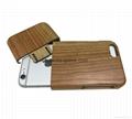 New solid wood phone shell walnut apple