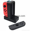 Nintendo switch host charging cradle
