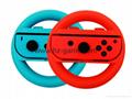 SWITCHJoy-Con任天堂手柄方向盤 支架 遊戲配件左右適用 2