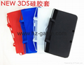 NEW 3DS silicone sleeve case Soft Silicone Skin Case Cover for Nintend 2DS case 6