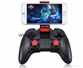 New private PS3 handle PS3 Bluetooth handle PS3 wireless handle PS3 game handle 9