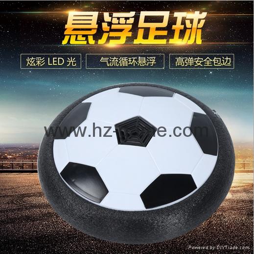 儿童运动玩具悬浮可踢足球宝宝室内健身亲子互动气垫飞蝶球 1
