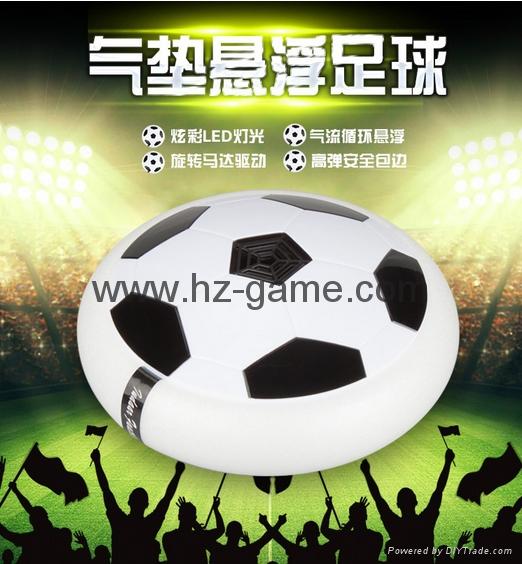 儿童运动玩具悬浮可踢足球宝宝室内健身亲子互动气垫飞蝶球 2