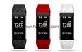 new smart bracelet S2 heart rate step
