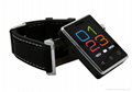 new separate Bluetooth card watch mobile