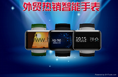 new separate Bluetooth c