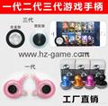 批发  荣耀 游戏手柄吸盘手机摇杆三代安卓苹果joystick-it3代 13