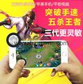 批发  荣耀 游戏手柄吸盘手机摇杆三代安卓苹果joystick-it3代 20