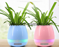 New Bluetooth speakers intelligent music pots inductive creative gifts 2