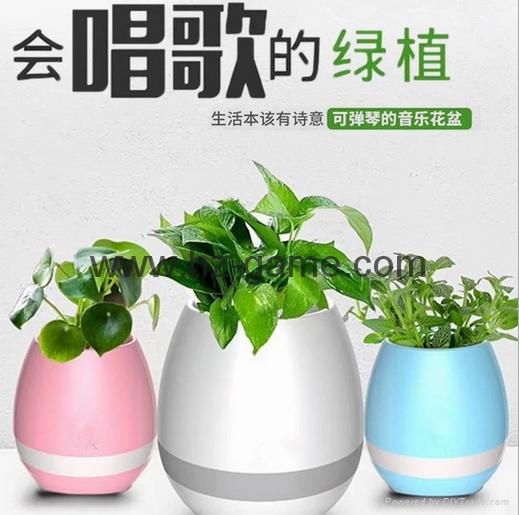 新品藍牙音箱智能音樂花盆感應創意禮品室內綠色盆栽工廠直銷 3