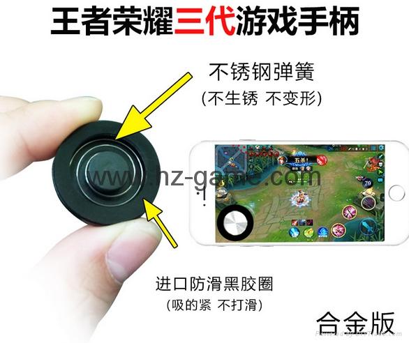 新款    榮耀無線藍牙連接充電遊戲手柄 遊戲手杆 18