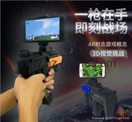 AR GUN增强现实游戏手枪国内一款实物AR手柄 AR游戏手柄手枪 6