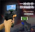 AR GUN增強現實遊戲手槍國內一款實物AR手柄 AR遊戲手柄手槍 6