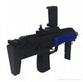 AR GUN增強現實遊戲手槍國內一款實物AR手柄 AR遊戲手柄手槍 8