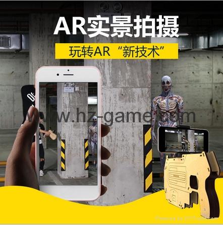 AR GUN增强现实游戏手枪国内一款实物AR手柄 AR游戏手柄手枪 4