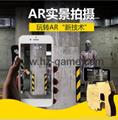 AR GUN增強現實遊戲手槍國內一款實物AR手柄 AR遊戲手柄手槍 4