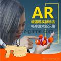 AR GUN增强现实游戏手枪国内一款实物AR手柄 AR游戏手柄手枪 2