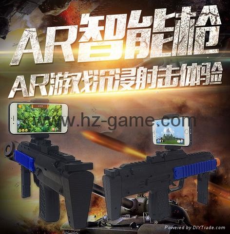 AR GUN增强现实游戏手枪国内一款实物AR手柄 AR游戏手柄手枪 1