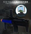 AR GUN增強現實遊戲手槍國內一款實物AR手柄 AR遊戲手柄手槍 16