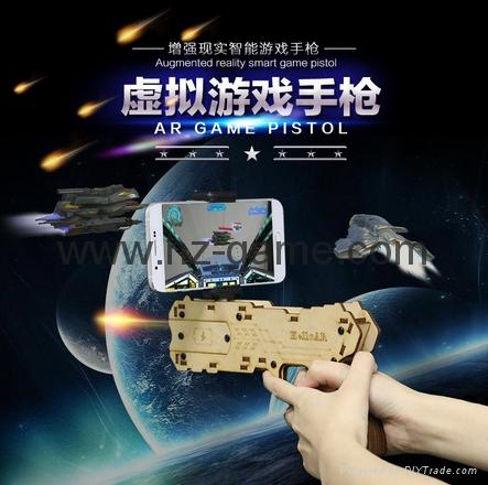 AR GUN增強現實遊戲手槍國內一款實物AR手柄 AR遊戲手柄手槍 18