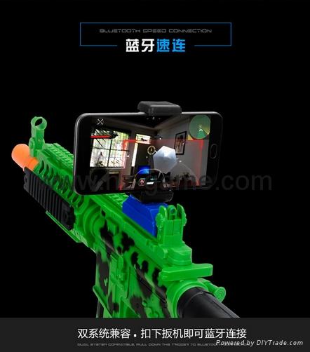 AR GUN增强现实游戏手枪国内一款实物AR手柄 AR游戏手柄手枪 20