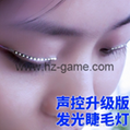 Luminous Glowing Flashing Eye Lashes LED Light Nightclub Party Club Eyelashes 2