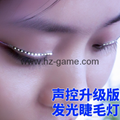 Luminous Glowing Flashing Eye Lashes LED Light Nightclub Party Club Eyelashes 16