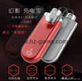new SWITCH rechargeable treasure special