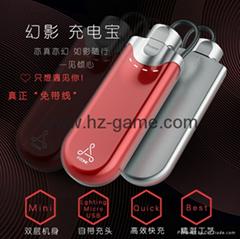 新款創意時尚自帶線充電寶SWITCH充電寶專用支架快充遊戲機移動電源
