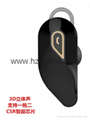 New Business Mini Bluetooth Headset