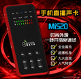Magic sound master MI520 live phone