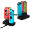 Nintendo SWITCH NS handle bright color seat charger small handle four charge