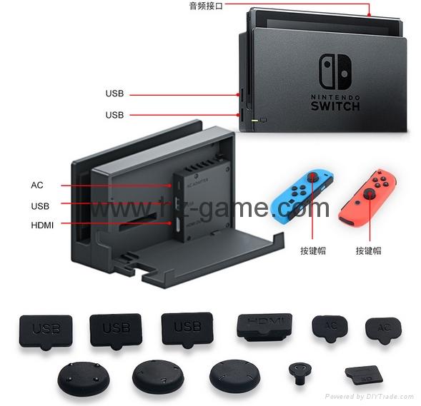 現貨Nintendo Switch鋼化膜套裝NS防塵塞套裝 Switch藍光高清膜 12
