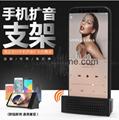 New mobile phone holder loudspeaker mini
