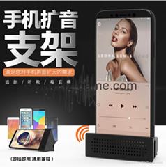 New mobile phone holder loudspeaker mini loudspeaker to open the auditory