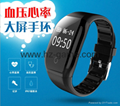 new swim smart bracelet heart rate monitoring pedometer health large - screen