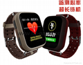 Old man smart watch Old gps positioning phone Heart rate watch
