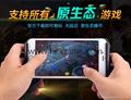 Mobile Phone Game Controller Joystick Grip Game Holder Handle With Bracket 15