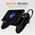 廠家直銷新款WII U 二合一座充 遊戲機週邊配件 20