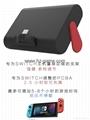 switch充電寶任天堂NS移動電源遊戲機PD協議快充電器充電線 6