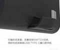 switch充电宝任天堂NS移动电源游戏机PD协议快充电器充电线 10